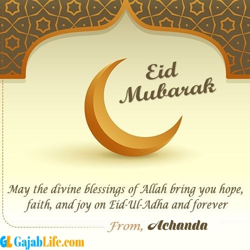 Achanda create eid mubarak cards with name