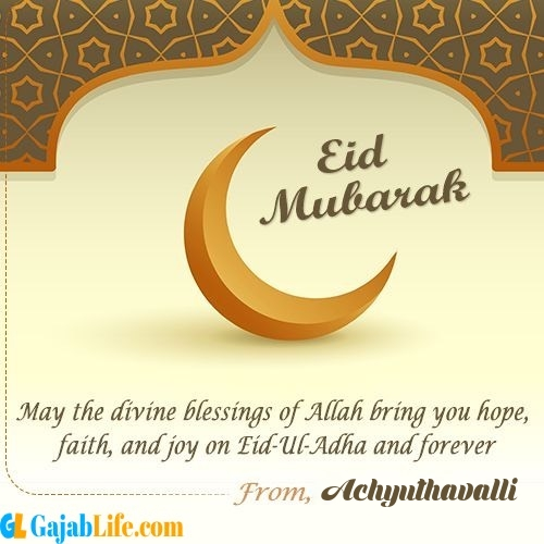 Achyuthavalli create eid mubarak cards with name