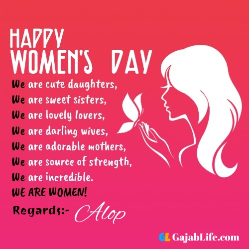 Free happy womens day alop greetings images