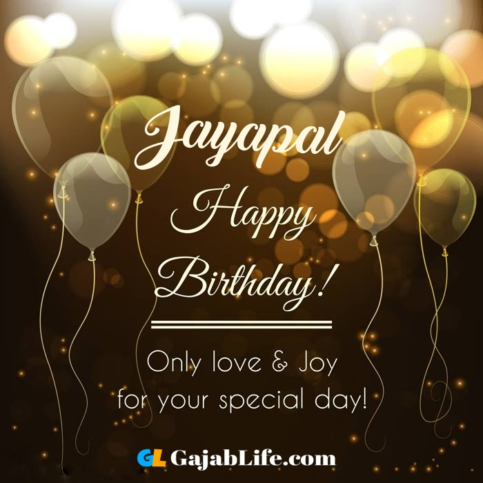 Happy Birthday Wishes Cards Jayapal Free Happy Birthday Wishes Greeting Cards February 2021 90 pieces of moving images that you can send to your if you want to stay on good terms with a girl, you better pay her some attentoin on this day. gajab life