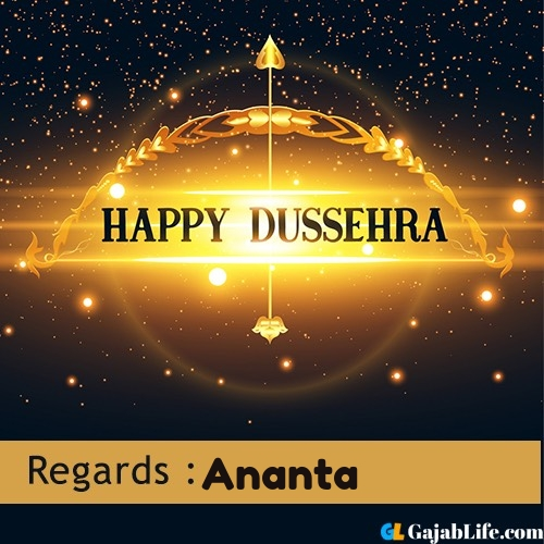 Ananta happy dussehra wishes images, photos