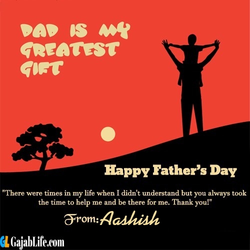 Aashish happy fathers day quotes