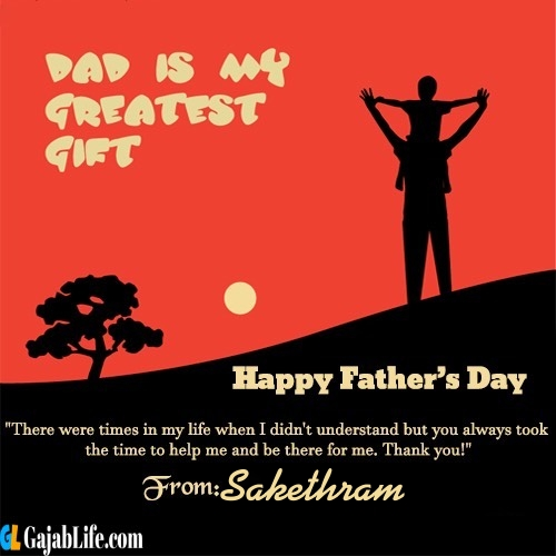 Sakethram happy fathers day quotes