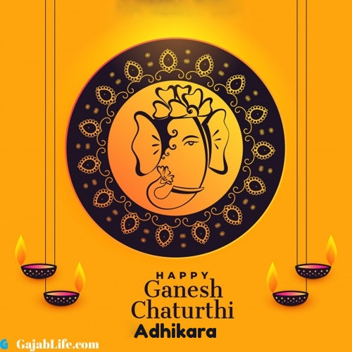 Adhikara happy ganesh chaturthi 2020 images, pictures, cards and quotes
