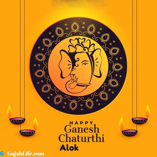 Alok happy ganesh chaturthi 2020 images, pictures, cards and quotes