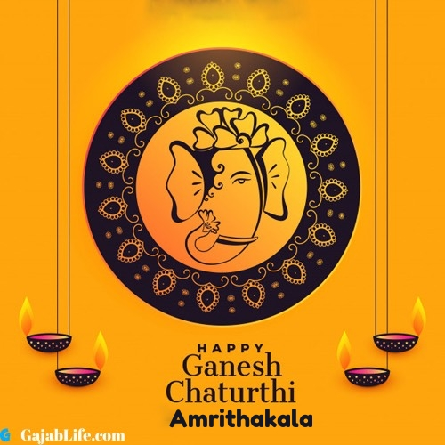 Amrithakala happy ganesh chaturthi 2020 images, pictures, cards and quotes