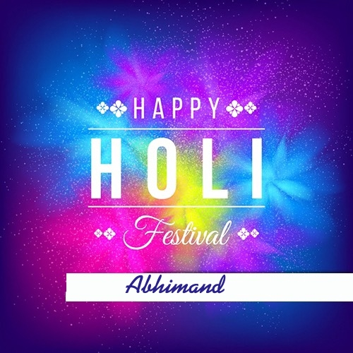 Abhimand happy holi 2020 cards images