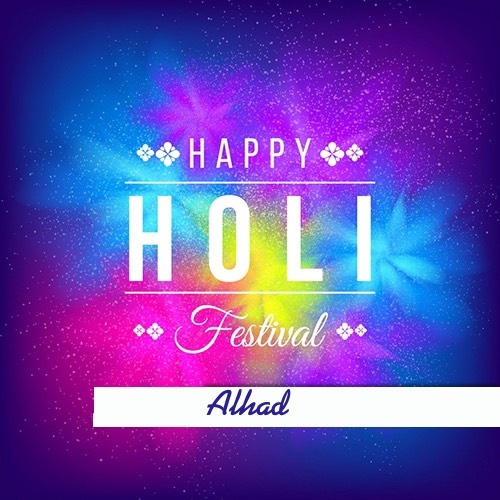 Alhad happy holi 2020 cards images