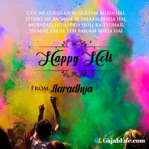 Happy holi aaradhya wishes, images, photos messages, status, quotes