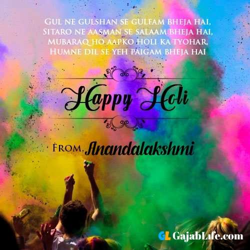 Happy holi anandalakshmi wishes, images, photos messages, status, quotes