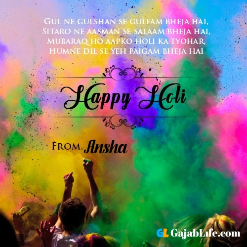 Happy holi ansha wishes, images, photos messages, status, quotes