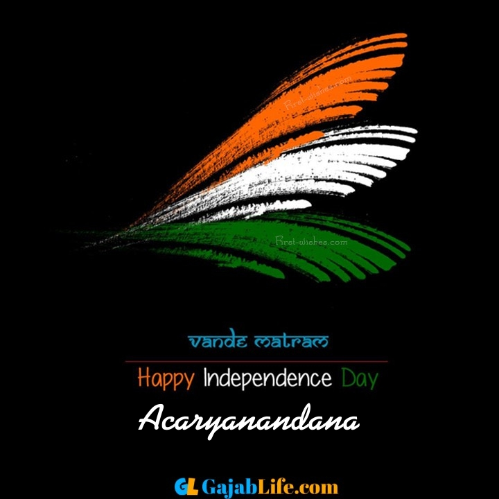 Acaryanandana happy independence day images, independence day wallpaper