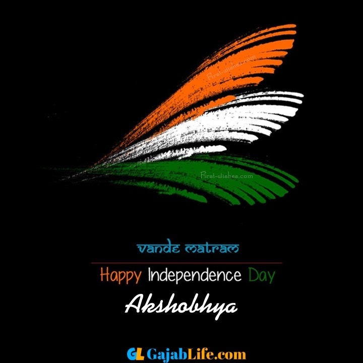 Akshobhya happy independence day images, independence day wallpaper