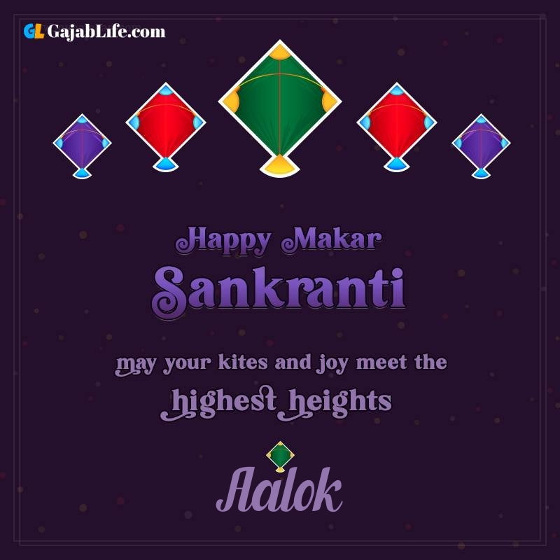 Happy makar sankranti aalok 2021 images wishes quotes
