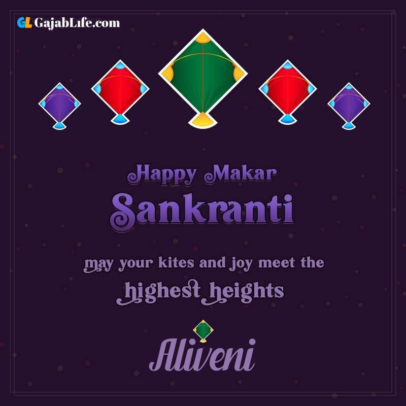 Happy makar sankranti aliveni 2021 images wishes quotes