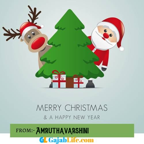 Amruthavarshini happy merry christmas and happy new year wishes quotes images free
