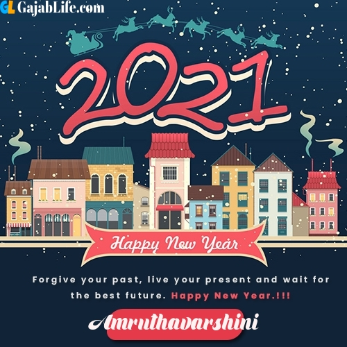 Happy new year 2021 amruthavarshini photos - free & royalty-free stock photos