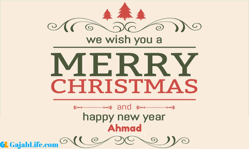 Happy new year ahmad wishes images quotes with name