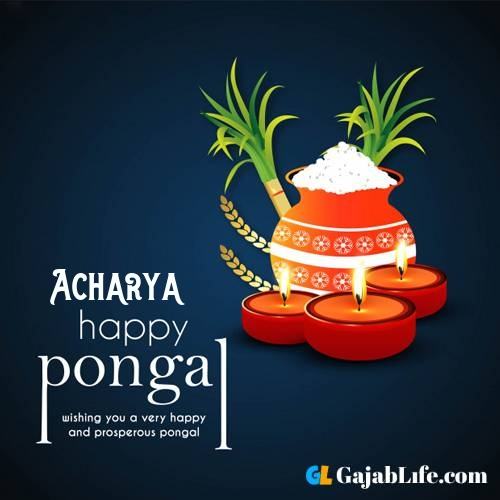 Acharya happy pongal wishes images name pictures greeting card in telugu tamil