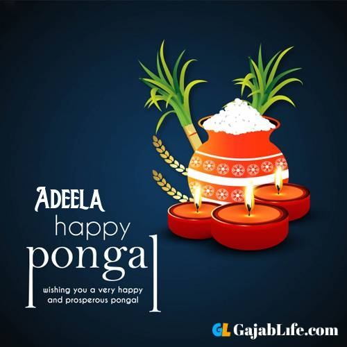 Adeela happy pongal wishes images name pictures greeting card in telugu tamil