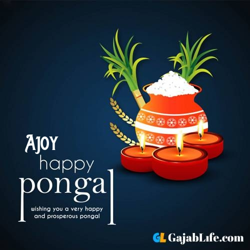 Ajoy happy pongal wishes images name pictures greeting card in telugu tamil