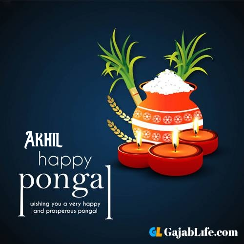 Akhil happy pongal wishes images name pictures greeting card in telugu tamil