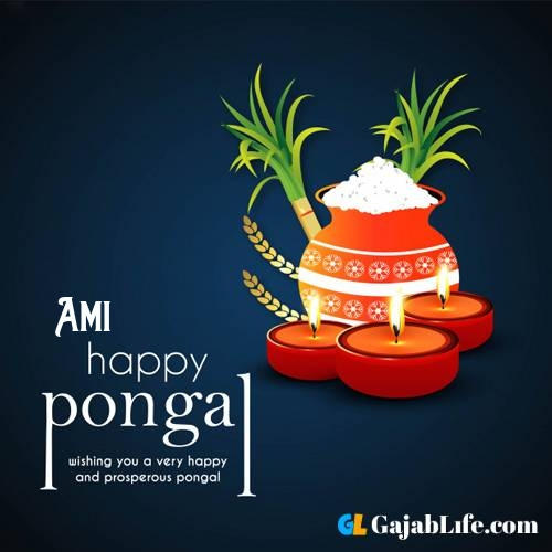 Ami happy pongal wishes images name pictures greeting card in telugu tamil