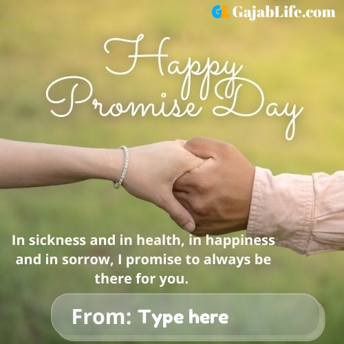 Happy propose day best romantic  quotes, sms, facebook status and whatsapp messages to send your partner