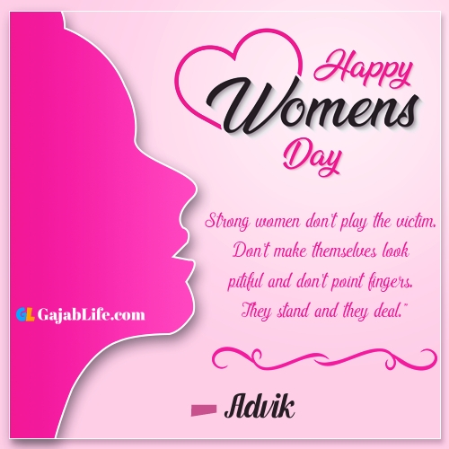 Happy women's day advik wishes quotes animated images