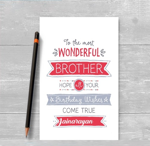 Jainarayan happy birthday cards for brother with name