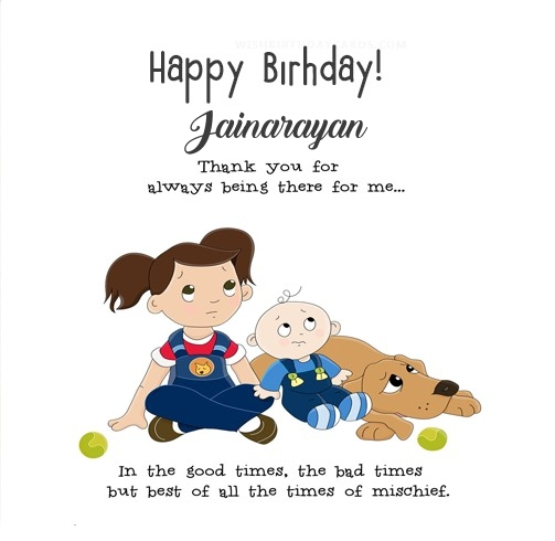 Jainarayan happy birthday wishes card for cute sister with name