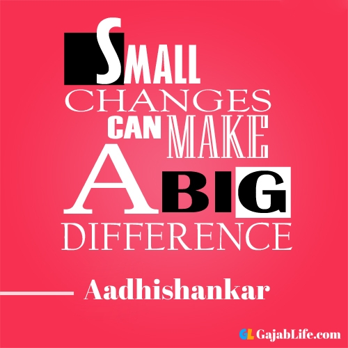 Morning aadhishankar motivational quotes