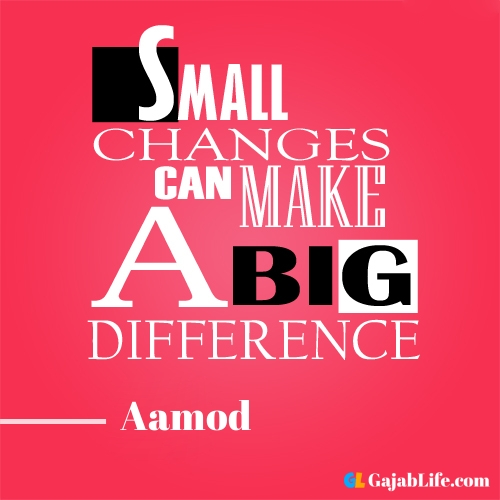 Morning aamod motivational quotes
