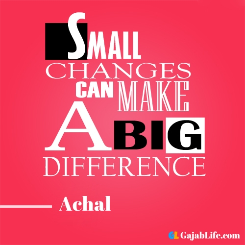 Morning achal motivational quotes