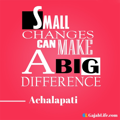 Morning achalapati motivational quotes
