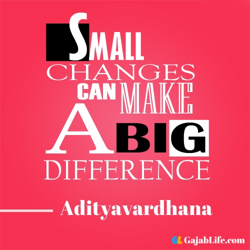 Morning adityavardhana motivational quotes