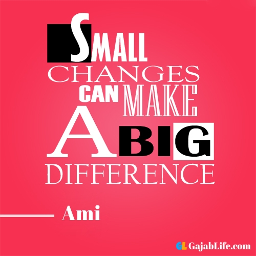 Morning ami motivational quotes