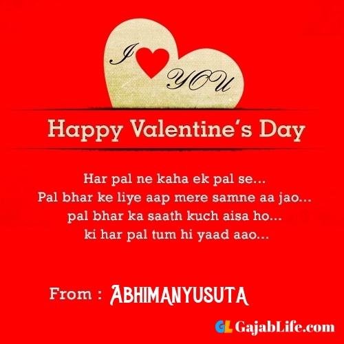 Quotes for happy valentine's day abhimanyusuta cards images, picture, status