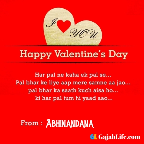 Quotes for happy valentine's day abhinandana cards images, picture, status