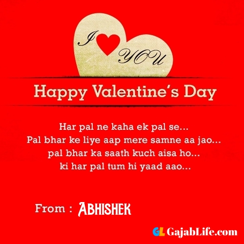 Quotes for happy valentine's day abhishek cards images, picture, status
