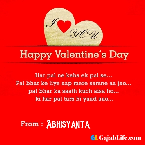 Quotes for happy valentine's day abhisyanta cards images, picture, status