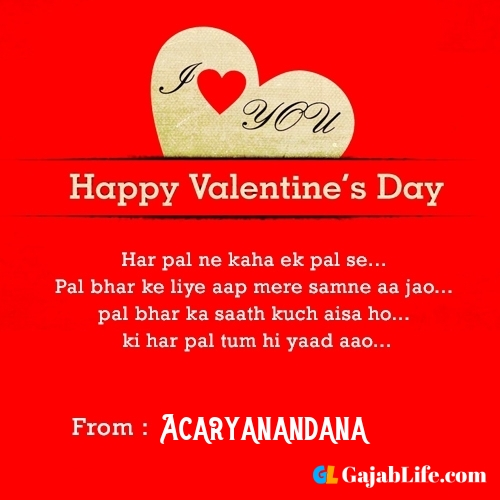 Quotes for happy valentine's day acaryanandana cards images, picture, status