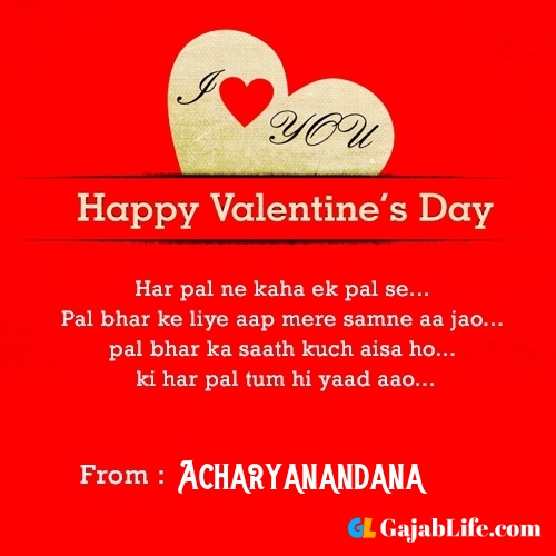 Quotes for happy valentine's day acharyanandana cards images, picture, status