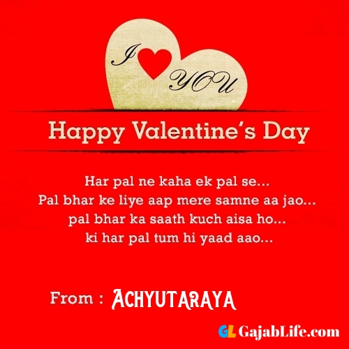 Quotes for happy valentine's day achyutaraya cards images, picture, status