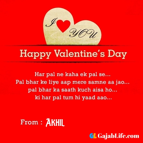 Quotes for happy valentine's day akhil cards images, picture, status