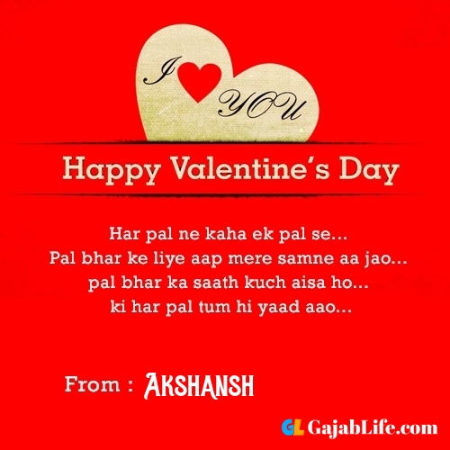Quotes for happy valentine's day akshansh cards images, picture, status