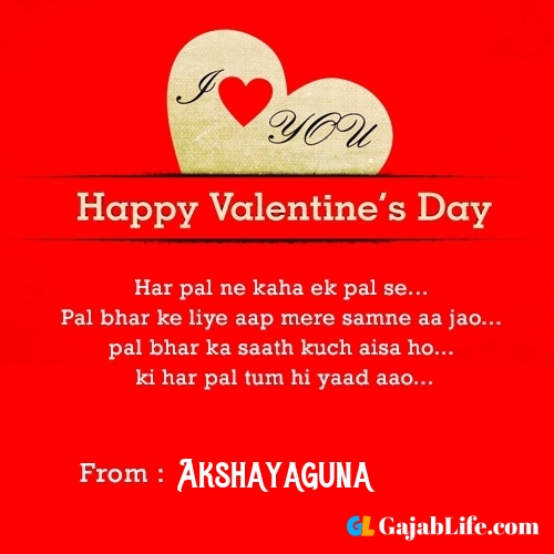 Quotes for happy valentine's day akshayaguna cards images, picture, status