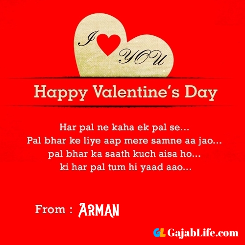 Quotes for happy valentine's day arman cards images, picture, status