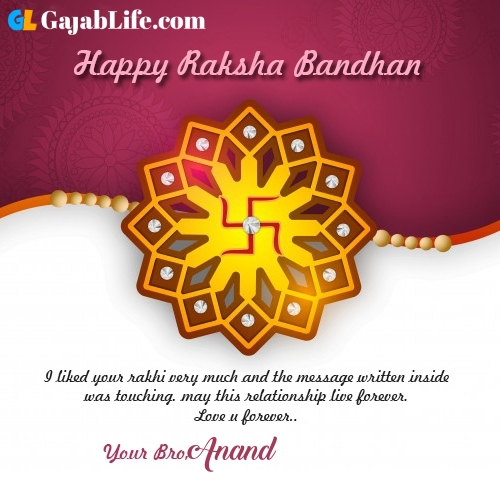 Anand rakhi wishes happy raksha bandhan quotes messages to sister brother