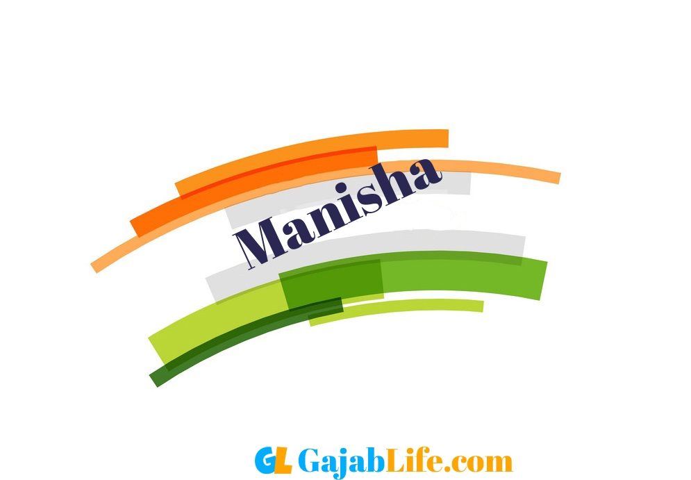 Create Your Republic Day Wallpaper Manisha With Name Profile Picture For Whatsapp January 2021